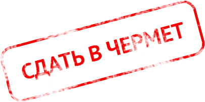 Теплосталь печи официальный сайт киров